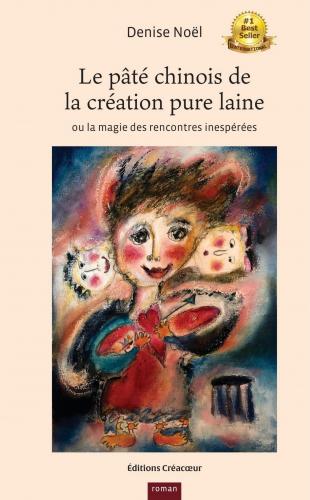 Le Pâté chinois de la création pure laine
