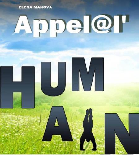 LAppel @ l'humain