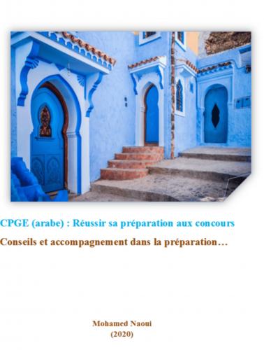 CPGE (arabe) : réussir sa préparation aux concours Conseils et accompagnement dans la préparation…