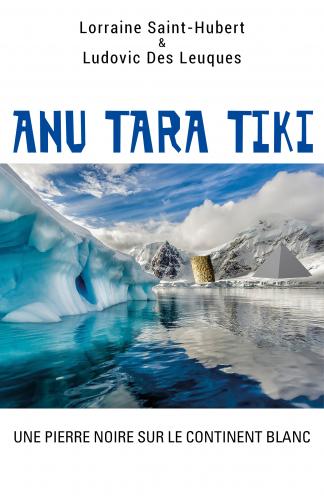 LAnu Tara Tiki