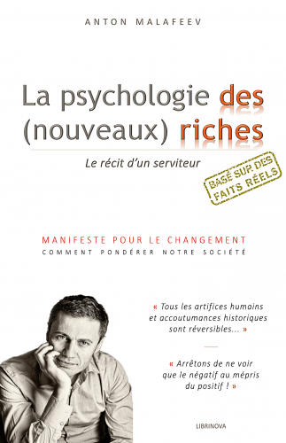 La psychologie des (nouveaux) riches