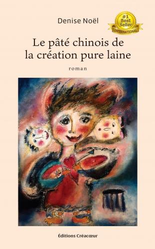 le-pate-chinois-de-la-creation-pure-laine