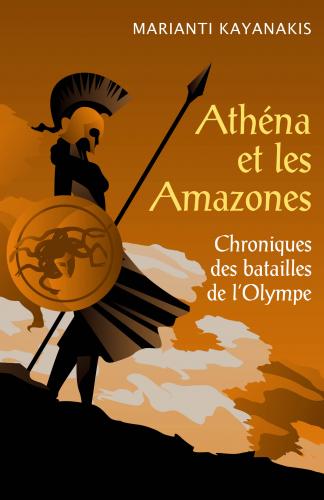 Athéna et les Amazones